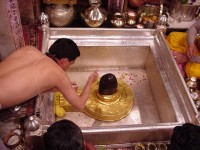 Jyoti lingam