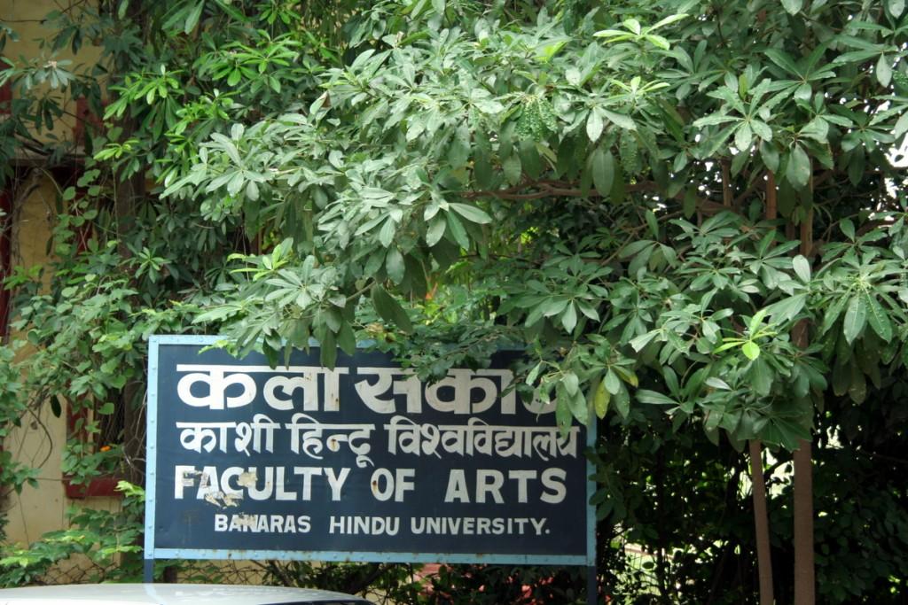Факультет искусств